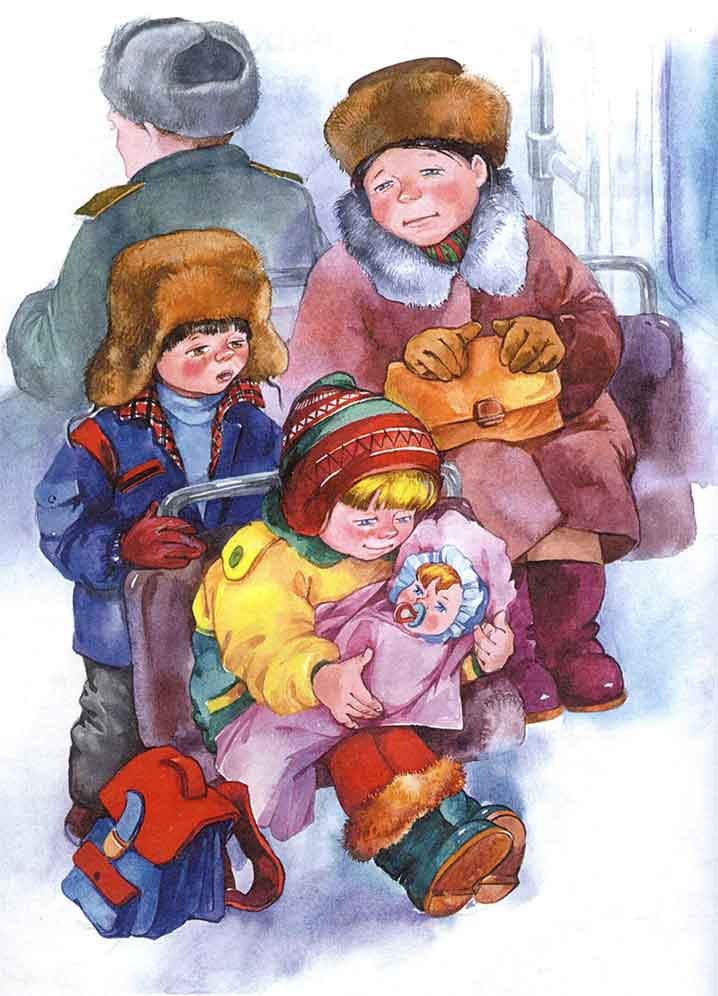 Картинки на тему девочки и мальчики для дошкольников